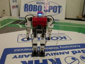 Robospot1